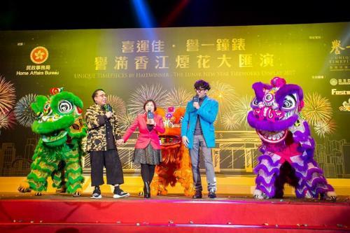 譽一鐘錶獨家贊助-譽滿香江煙花大匯演