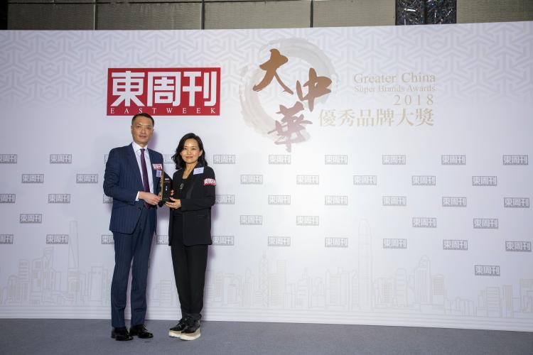 "Unique Timepieces received the ""Greater China Super Brands Award 2018"" from East Week Magazine"