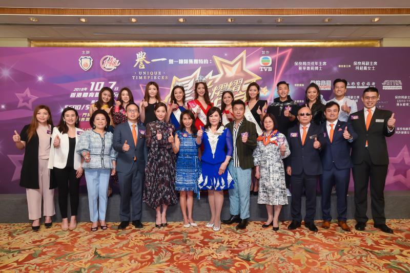 Unique Timepieces presents: Po Leung Kuk Gala Spectacular 2018
